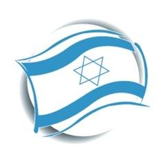 israelflag_thumb.jpg