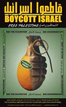BDS-Poster2006